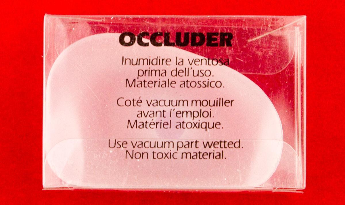 Окклюдор силиконовый