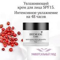 """Увлажняющий крем для лица SPF15 """"Bremani care"""" Интенсивное увлажнение на 48 часов"""