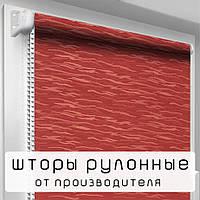 "Рулонная штора ""DecoSharm"" Лазур 2088 -"