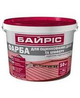 Байрис Краска Байрис - Для оцинкованных крыш и шифера