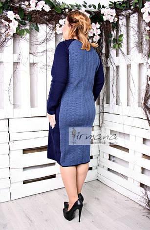 5688f60e162 Теплое платье больших размеров для девушек Комплимент синее  580 грн ...