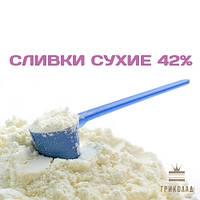 Сливки сухие, 42% жира, порошок, Рошен, Украина, 200 г