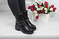 Женские зимние ботиночки чёрные с ремешком