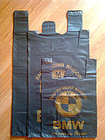 Плотные пакеты-майка 38х57 см/45 мкм, купить пакеты BMW от производителя, кульки БМВ оптом со склада