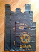 Щільні пакети-майка 38х57 см/45 мкм, купити пакети BMW від виробника, кульки БМВ оптом зі складу