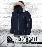 Braggart Black Diamond 9016 | Зимняя парка темно-синяя