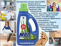 Моющее Средство МПД 2 Икс Ультра (натуральное )