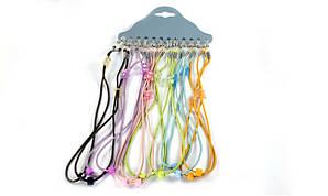 Шнурки-резинка для очков детские 1