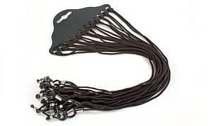 Шнурки для очков капроновые Люкс коричневые