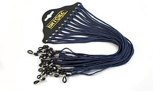 Шнурки для очков капроновые Люкс синие
