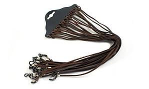 Шнурки для очков замшевые коричневые