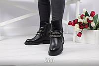 Женские зимние ботиночки чёрные с цепью