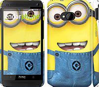 Накладка для HTC 801e One пластик Endorphone миньоны 7 глянец (859c-36)
