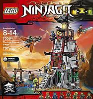Конструктор Лего Ниндзяго Осада маяка Lego Ninjago