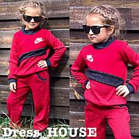 Детский костюм Nike, разные цвета