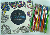Раскраска антистресс Zen Mandalas + Набор гелевых ручек 12 шт