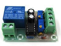 Модуль контроллер заряда аккумулятора 12V XH-M601