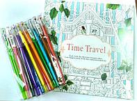 Раскраска антистресс Time Travel + Набор гелевых ручек 12 шт
