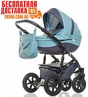 Универсальная коляска 2 в 1 Broco Eco Синий