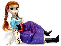 Лялька Beatrice Ганна (Холодне седце) 46 см, фото 1