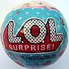 Игровой набор L.O.L. Surprise
