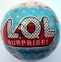 Игровой набор L.O.L. Surprise , фото 1