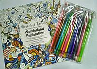 Раскраска антистресс Wonderland Exploration + Набор гелевых ручек 12 шт