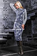 Платье футляр модное осень зима  MARGO цвет Серый
