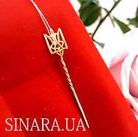 Золотая булавка Тризуб -  Золотой Тризуб на пиджак - Золотой Трезубец значок