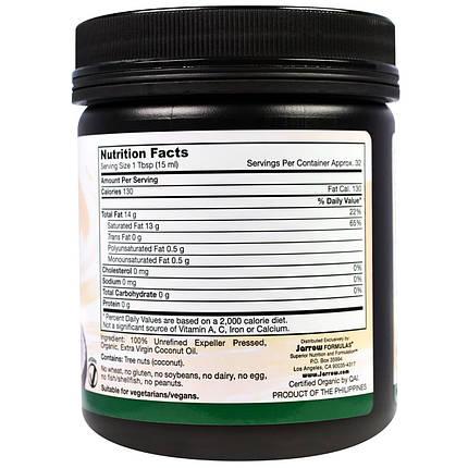 Extra Virgin Coconut Oil Jarrow Formulas 473 g, фото 2