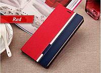 Чехол-Книжка для Asus ZenFone C (ZC451CG) Infinity Elegant красный -34693