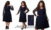 Платье Миранда с гипюровым рукавом