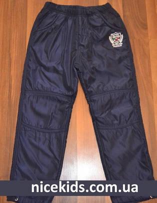 Детские плащевые брюки на флисе для мальчка 134-164р