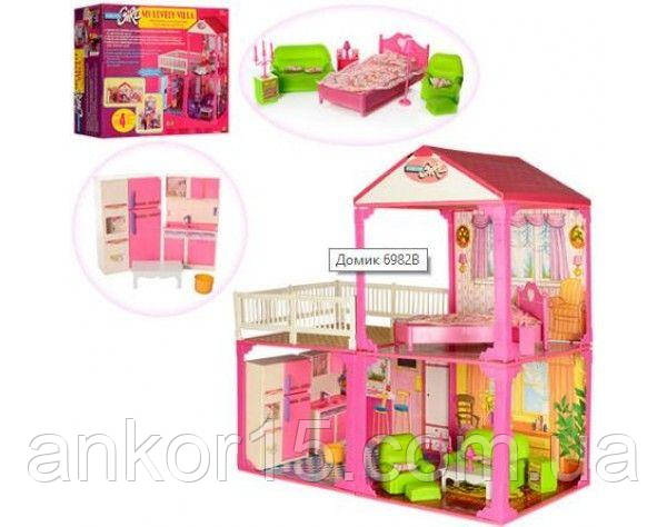 Домик для кукол 6982B. Дом для кукол Барби
