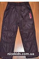 Детские брюки плащевые на флисе 98-128р