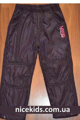 Детские брюки плащевые на флисе 98р