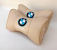 Подушки на подголовник  с логотипом автомобиля BMW бежевый цвет
