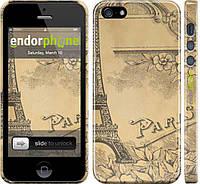 Накладка для Samsung G850F Galaxy Alpha пластик Endorphone Париж глянец (2158c-65-308)