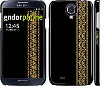 Накладка для Samsung I9500 Galaxy S4/ Qumo Quest 503 пластик Endorphone вышивка 34 глянец (603c-13-308)