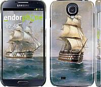 Накладка для Samsung I9500 Galaxy S4/ Qumo Quest 503 пластик Endorphone Айвазовський.Корабли матовая (160m-13-308)