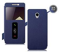 Чехол-Книжка для Lenovo Vibe P1m Infinity Elegant Vip Темно-синий