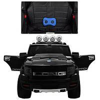 Детский двухместный электромобиль M 3579EBLR-2 черный кожа,колеса EVA