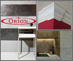 Декоративная штукатурка, грунт и краски Orion | Орион