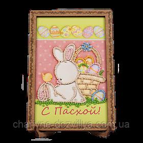 """Набор-открытка для вышивки бисером с рамкой """"С Пасхой!"""""""