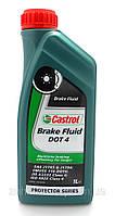 Тормозная жидкость Brake Fluid Castrol DOT 4 1l