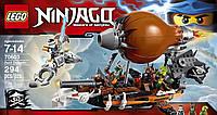 LEGO Ninjago Дирижабль-штурмовик Raid Zeppelin