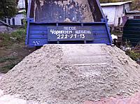 Песок строительный,речной песок в Киеве