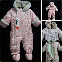 Теплый зимний человечек розового цвета, рост 68-74