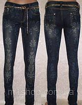 Женские джинсы   С узорами tr, фото 3