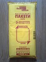 Пакеты фасовочные 18*35 см/10 мкм, 1000 шт. в упаковке, фасовка в блоке, купить Киев